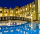 Adrina Hotel Deluxe Health & SPA
